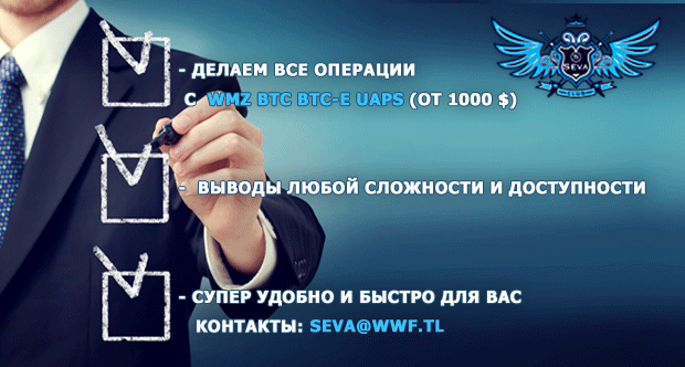 Banner publicado por Sava para anúncio dos serviços